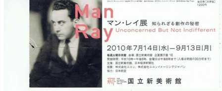 Manray