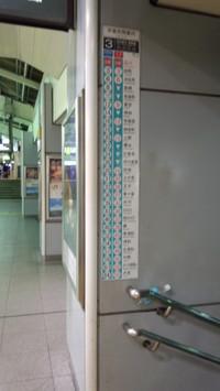 Jsinagawa4_2