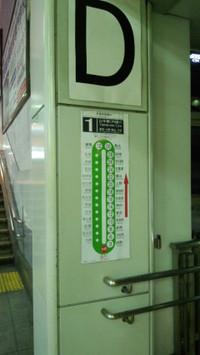 Jsinagawa8